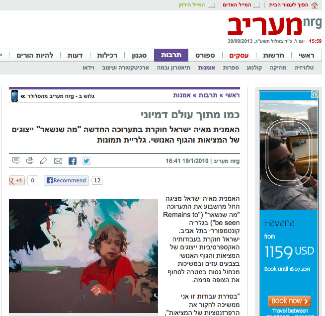 nrg Maariv